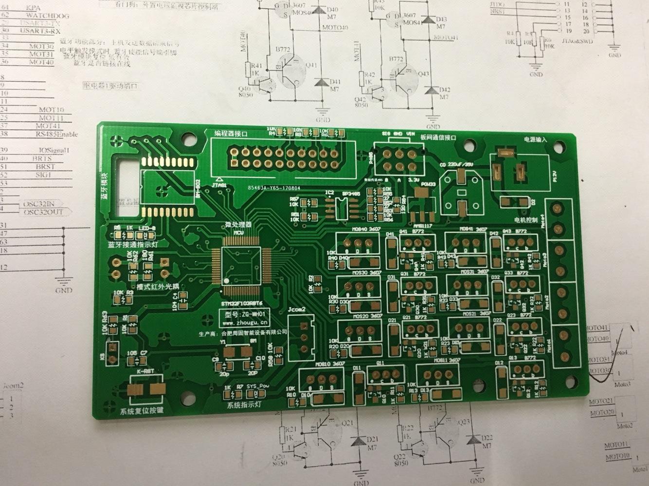 合肥周固智能设备开发、电路设计、单片机编程