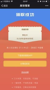 微信推广 申森设计小屋 投标-猪八戒网