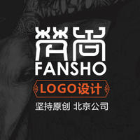 logo 资深设计