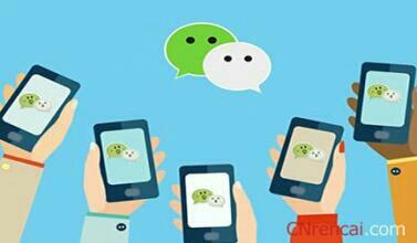 微信营销服务