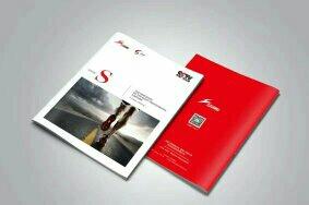 画册设计 家居建材画册设计 宣传折页设计