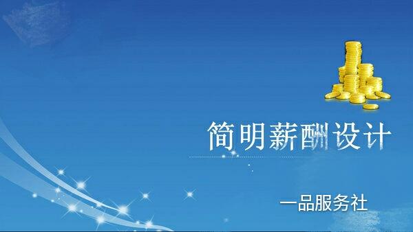帮企业或个人拟合同或协议(中文)