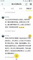 戊戌狗年运势~六爻卜卦一个方面~感情婚姻/财运事业/学业考试