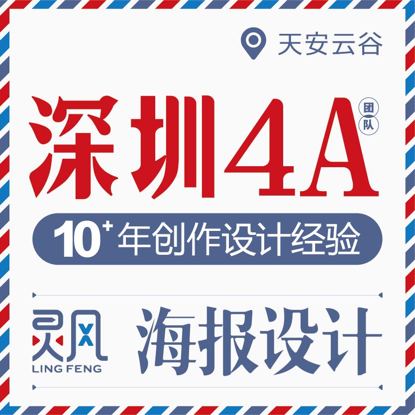 活动海报设计宣传单页设计贺卡展架设计