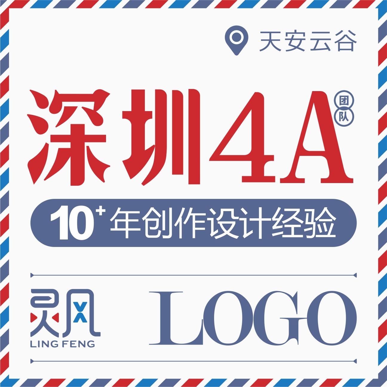 原创商标设计logo火锅餐饮logo设计学校logo字体设计