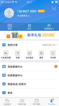 微信推广 glm丽丽 投标-猪八戒网
