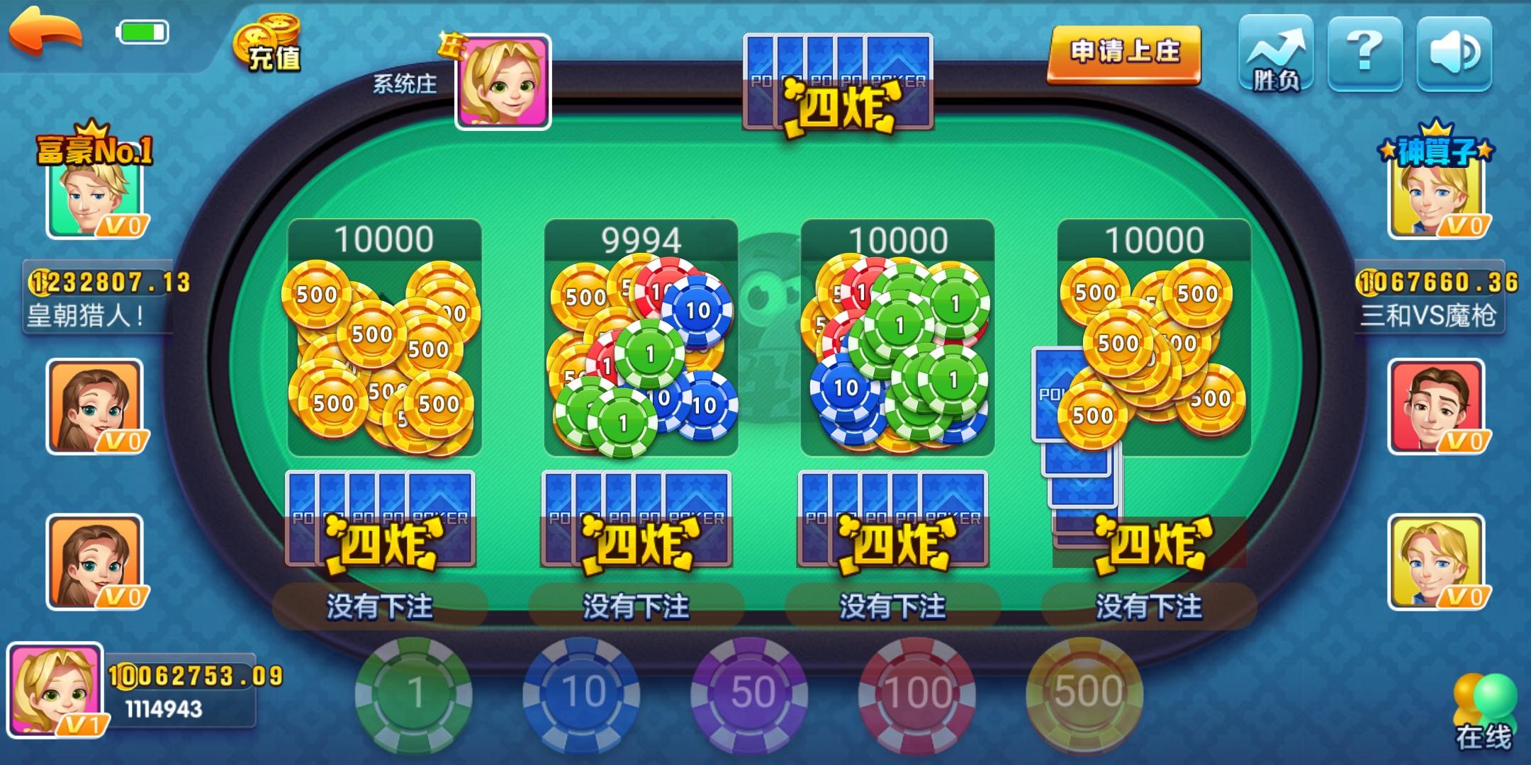 火萤蓝月版本定制类棋牌游戏开发,棋牌app开发全套服务
