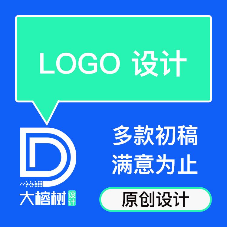 公司logo|企业logo|卡通logo|商标设计|字体设计