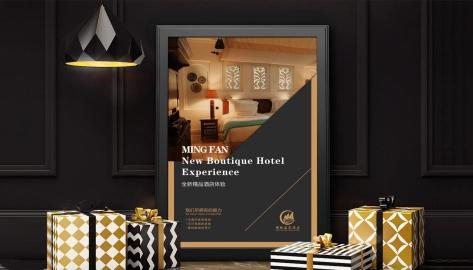 【VI设计】设计企业vi公司导视vi全套手册vis视觉
